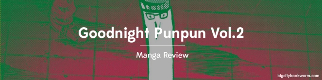 goodnightpunpun2